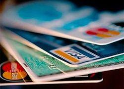 В Беларуси зарплатные карточки будут принимать везде