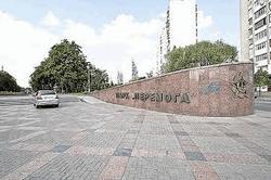 В парке Киева автомобилист обстрелял семью с детьми