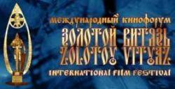 В Омске 22 мая открылся кинофорум «Золотой Витязь»