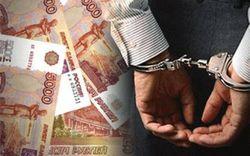 В Тольятти осуждена ОПГ за мошенничество