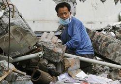 В результате обрушения дома в Китае погибли 9 человек, более 50 ранены