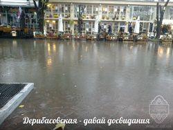 Потопы без дождя: как заливает центр Одессы кипятком
