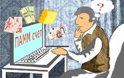 Индекс ПАММ Platinum: до 100% прибыли... без рисков?