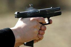 Украина: драка с участием судьи закончилась выстрелами