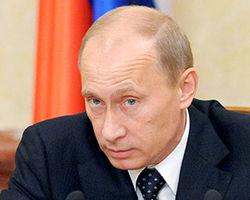 Путин: России нужна смелая журналистика