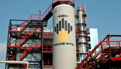 Роснефть планирует привлечь синдкредит на 8 млрд. долл.