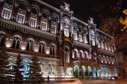Теперь украинский Нацбанк будет изымать и валютную выручку