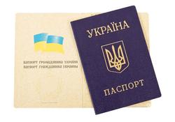 СМИ: Графа «национальность» в Украине - в чем ее опасность