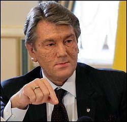 Генпрокуратура намерена принудительно взять анализ крови у Ющенко