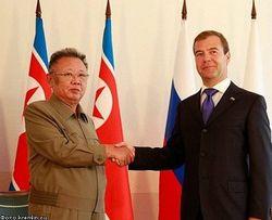 Инвесторам: поставки газа из России в Северную Корею наладят ближайшим временем
