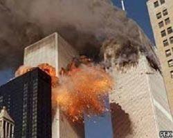 В США чтят память погибших в теракте 10-летней давности