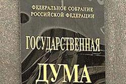 За взятки в России будут наказывать лишением пенсии