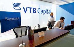 ВТБ капитал объявил о приобретении миноритарного пакета акций Триколор ТВ