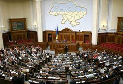 Оппозиция Украины обещает повторное голосование о недоверии правительству