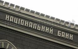 Чем грозит рост внешнего долга Украины на 2,6 млрд долларов США