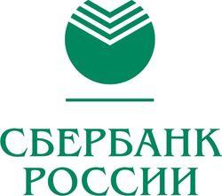 За первый квартал прибыль Сбербанка составила 97,4 млрд. рублей