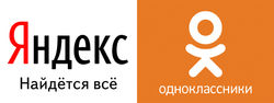 Web Index: Яндекс - первый, Odnoklassniki.ru - четвертый интернет ресурс России