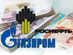 Предложение Кипра Газпрому и Роснефти было отклонено