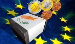 Кипр может не дождаться помощи ЕС и уже в апреле объявить дефолт