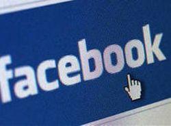 Facebook забанил сервисы Twitter и Яндекса - мнения экспертов биржи
