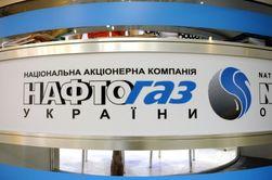 """""""Нафтогаз Украины"""" резко увеличил задекларированные убытки"""