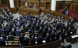 Оппозиция в ВР готова остаться без каникул ради законов об евроинтеграции