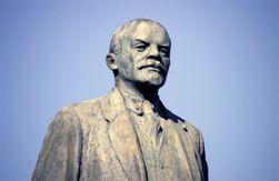 В Черниговской области расстрелян памятник Ленину