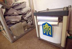 Выборы в горсовет Днепропетровска прошли с нарушениями – ВО «Свобода»