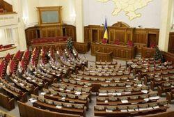 Движение ЧЕСНО: 15 народных депутатов Украины – бомжи