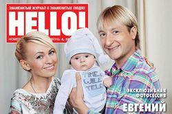 PR и деньги: Рудковская не продала фото сына за миллион, а подарила