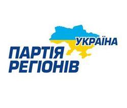 В Партии регионов заговорили о «нулевом» КПД министра Королевской – СМИ