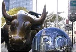 Рынок IPO