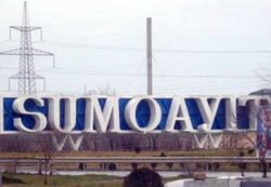 Сумгайыт