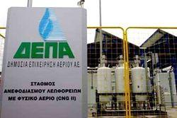 Уже скоро DEPA может стать собственностью Газпрома
