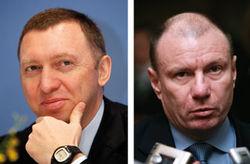 Олег Дерипаска и Владимир Потанин