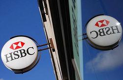 """США требуют от банка HSBC 1,5 млрд. долларов за """"отмывание грязных денег"""""""