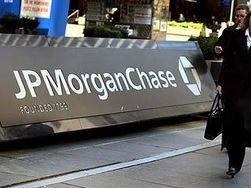 JP Morgan Chase теперь под контролем Конгресса США