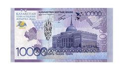 Курс тенге укрепляется к евро, швейцарскому франку и канадскому доллару