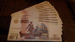 Курс рубля снизился к евро и швейцарскому франку