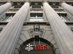 В рамках реорганизации швейцарский банк сократит 10 тыс. сотрудников