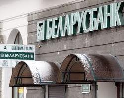 Эксперты о скидках, предоставляемых картами Беларусбанка