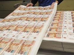 Гознак не подтвердил выпуск трёхтысячной банкноты в РФ