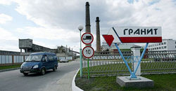 Почему сотни работников «Гранита» увольняются с предприятия?