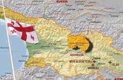 Казахстан объявил о приостановке погашения долга со стороны Грузии