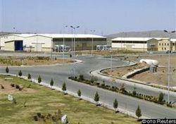 Facebook: В Иране – взрыв на ядерном заводе. Есть ли радиоактивное заражение