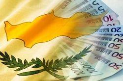 Банки Кипра согласились на кредиты ЕС, но база данных их деятельности... исчезла