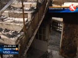 В Казахстане сожгли консульство Сирии