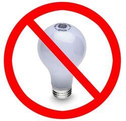 В Казахстане лампы накаливания окажутся под запретом