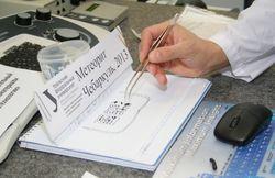Продавцам осколков метеорита светит статья УК за мошенничество
