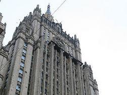 МИД РФ потребовал немедленно освободить задержанных представителей МУС